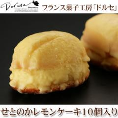 せとのかレモンケーキ(10個入り)/スイーツ(ds)