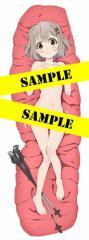 ロマンアルバム◆コミック アース・スター スペシャル Vol.1◆『ヤマノススメ』抱き枕カバー 雪村あおい(書籍)◆新品◆