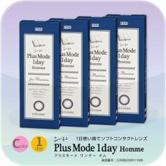 【4箱】★SEED プラスモード ワンデー オム 10枚入★PlusMode 1day Homme★シード 福士蒼汰