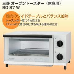 三菱電機 オーブントースター BO-S7-W おしゃれ 4...