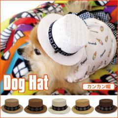 DOG HAT ドッグハット カンカン帽/ペットチワワ犬の服小型犬犬用猫用帽子犬の帽子撮影アメリカン雑貨アメリカ雑貨