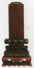 位牌:紫檀 黒檀・上等猫丸 (3.5寸〜6.0寸)