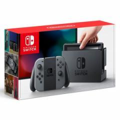 【即日出荷】Nintendo Switch 本体 Joy-Con (L) / (R) グレー 任天堂スウィッチ 140531【ネコポス不可・ギフト対応不可】