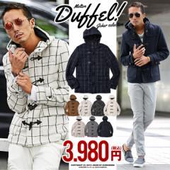 ◆送料無料◆ダッフルコート メンズ ダッフル ウール コート 大きいサイズ 迷彩 カモフラ チェック 服 trend_d ボリュームネック mf_min
