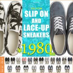 総柄スリッポン&レースアップスニーカー シューズ スリッポン 短靴 靴 メンズ br7358