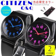 腕時計 シチズン CITIZEN カラーウォッチ アナログ エナメル VR20 選べる2カラー