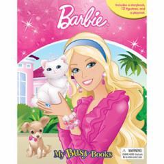 (英語版)海外書籍 「Barbie:My Busy Books(バービー マイ ビジーブック)」 (本+ミニフィギュア12種)