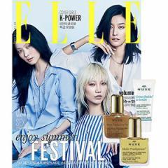 韓国女性雑誌 ELLE(エル)2016年 6月号 (ファン・ジョンウム、ジェシカ、クァク・シヤン、クァク・ジノン記事)