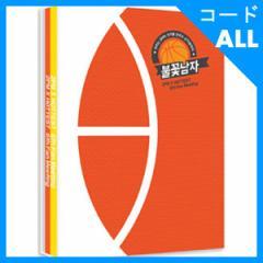 韓国スターDVD 2PM(トゥーピーエム)- 2PM X HOTTEST 6TH FAN MEETING DVD(限定版/2DISC+フォトブック 外)(発売日:2016.05.31以後)