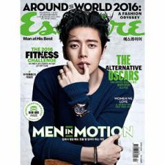 韓国男性雑誌 Esquire(エスクァイア)2016年 4月号 (パク・ヘジン表紙/チョン・ヒョソン、ハン・スンヨン、ナム・ジヒョン記事)