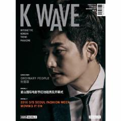 韓国芸能雑誌 K WAVE(ケイウェーブ)中国語版 2015年11月号(パク・シフ表紙/神話(SHINHWA)のチョンジン記事)