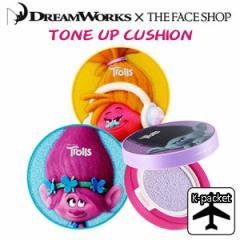 【代引き不可、韓国直送】 韓国コスメ <THE FACE SHOP X Trolls> Tone Up Cushion (トロールズ トーン アップ クッション/全3色1択)