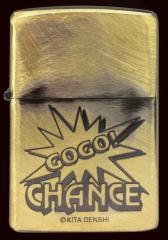 【送料無料】ジャグラー GOGO!CHANCE ZIPPO [ユーズド加工Ver.] ジッポ ライター グッズ GOGOランプマーク