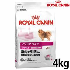 ロイヤルカナン インドアライフ アダルト 4kg ドライフード ドッグフード ペットフード 犬 ペット用品 健康 プラザセレクト
