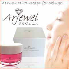 ●【アルジュエル  -Arjewel -】小顔 シミ 美肌