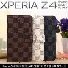 Xperia Z4 SO-03G SOV31 402SO ケース モノトーン チェック柄 格子柄 市松模様 レザー 手帳型ケース スマホケース カバー xperia z4