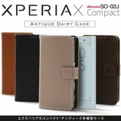 Xperia X Compact SO-02J ケース アンティーク ビンテージ レザー 手帳型ケース スマホケース カバー エクスペリア x コンパクト so-02j
