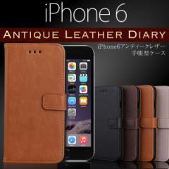 iPhone6 iPhone6s ケース 4.7インチ アンティーク レザーケース 手帳型ケース スマホケース カバー ビンテージ アイフォン6 6s