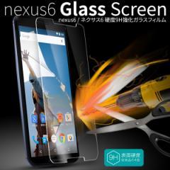 Google nexus6 ネクサス6 強化 ガラスフィルム 硬度9H ワイモバイル 液晶保護フィルム ネクサス6