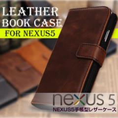 nexus5 EM01L ケース アンティーク レザーケース レトロ 手帳型ケース スマホケース カバー Y!mobile ネクサス5 Nexus5