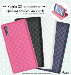 Xperia XZs SO-03J SOV35 602SO XZ SO-01J SOV34 601SO ケース キルティング レザー 手帳型ケース スマホケース カバー xperia xz xzs