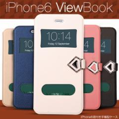 iPhone6 iPhone6s ケース 薄型窓付き スライド式 通話対応 レザーケース 手帳型ケース スマホケース カバー アイフォン