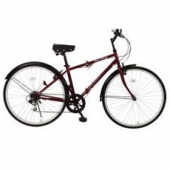 ★「クラシックミムゴ/クロスバイク折畳自転車(FDB700C6S) 1台」[送料無料]クラシックなイメージが都会の雰囲気にピッタリのシリーズ!