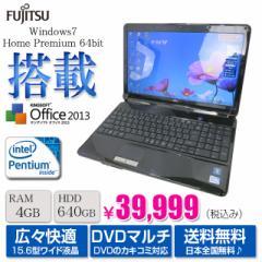 豪華メモリ4GB★テンキー☆Win7/Pentium P6100 2.0GHz/HDD640GB/DVDマルチ/15.6型ワイド/無線LAN/office/FMV AH530/2B 中古PC