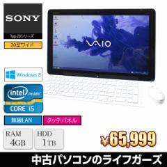 中古パソコン Windows8 SONY VAIO Tap 20 Core i5-3317U メモリ4GB HDD1TB タッチパネル 20型ワイド 無線LAN office付 中古PC 2515