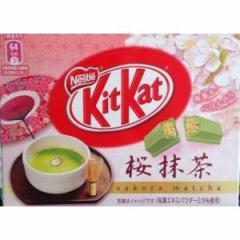キットカット 桜抹茶 3枚 KitKat sakuramatcha Kyoto