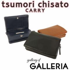 【即納】【送料無料】ツモリチサト 財布 tsumori chisato CARRY ソフトレザー 二つ折り財布 レディース 57001