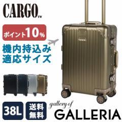 【即納】【送料無料】CARGO カーゴ スーツケース トリオ TRIO 機内持ち込み 4輪 AMW120(TSAロック 38L 1〜3日程度)