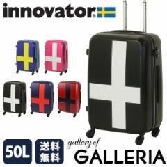 【即納】【送料無料】イノベーター スーツケース innovator  キャリーバッグ 軽量 ファスナー 旅行 バッグ INV55T(50L 1〜3日程度)