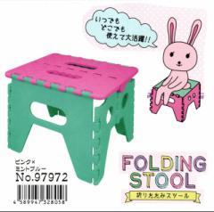 折りたたみスツール 折りたたみイス『FOLDING STOOL』 全6色 ピンク×ミントブルー