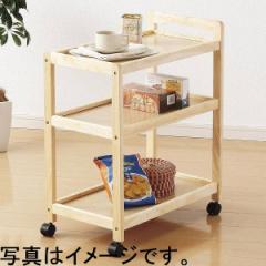 『木製ワゴン3段(トレー付) ナチュラル』N-8583 パール金属 家具
