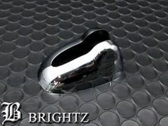 BRIGHTZ セルボ HG21S メッキアンテナカバー Hタイプ【SA4G-974-LA】