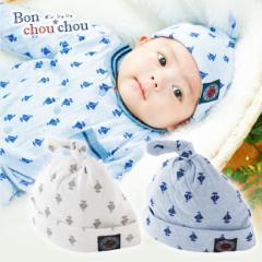 *ボンシュシュ*ヨット柄帽子 赤ちゃん 新生児 ベビー 帽子 キャップ 出産準備 お祝い ギフト チャックルベビー
