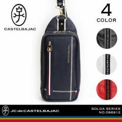 CASTELBAJAC(カステルバジャック) SOLDA(ソルダ) ボディバッグ ワンショルダーバッグ 096912 メンズ 送料無料 ポイント10倍