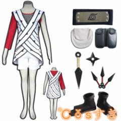NARUTO ナルト夕日 紅 ゆうひ 全セットCOS 高品質 新品 変装 仮装 イベントコスチューム cosplay衣装