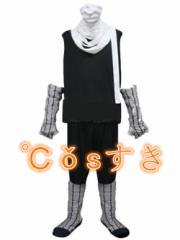 NARUTO ナルト 桃地再不斬 ももち ザブザ コスプレ衣装  COS 高品質 新品 Cosplay アニメ コスチューム