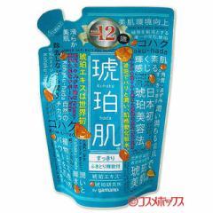 琥珀肌 化粧水 すっきりタイプ 詰替用 200mL Kohaku-hada yamano *