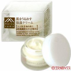 【ポイント10%】松山油脂 肌をうるおす 保湿クリーム 50g matsuyama