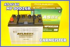 ATLAS 90D26R アトラス 国産車用 バッテリー