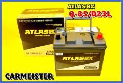 アイドリングストップ車対応 バッテリー ATLASBX Start Stop SE Q-85(D23L) アトラス