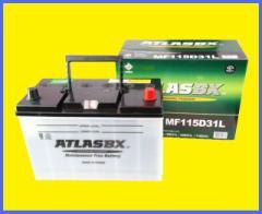 ATLAS 115D31L アトラス 国産車用 バッテリー