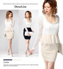 【4サイズ】パールアクセ付き ホワイトレースシアースリーブ ペプラムワンピースドレス XLサイズ 大きいサイズ