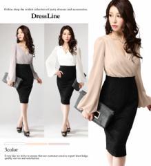 【アウトレット】【4サイズ】シフォンビショップスリーブ×レーススカート ドッキングワンピースドレス XLサイズ 大きいサイズ