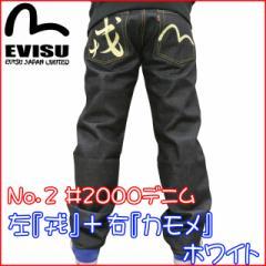 """EVISU(エヴィス エビス )X WAREHOUSE(ウエアハウス) NO2素材 やや細め #2000 ジーンズ """"カモメ+戎""""ホワイト"""