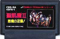 ▲【クリックポスト6個まで164円】 FC ファミコン CBSソニーグループ 聖飢魔2 アクションゲーム h-g-fc-414【中古】