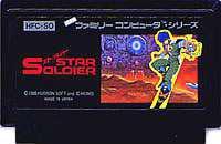 ▲【クリックポスト6個まで164円】FC ファミコン ハドソン スターソルジャー シューティングゲーム h-g-fc-395【中古】